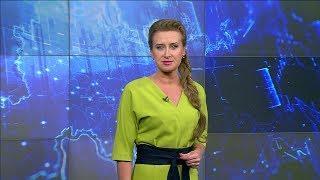 Вести-Башкортостан: События недели - 28.07.19