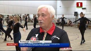 Валентин Дудкевич сегодня отмечает 75-летний юбилей