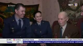 """БСТ-""""Под шпалами мина взорвалась"""": ветеран из Башкирии рассказал, как едва не погиб на войне"""