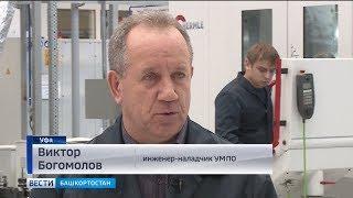 Герой дня, задавший в Уфе вопрос Владимиру Путину