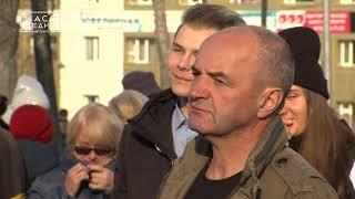«Жителям Камчатки – достойную жизнь!» | Новости сегодня | Происшествия | Масс Медиа