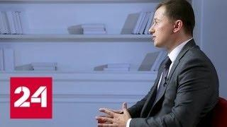 "Программа ""Налоги"" от 25 июня 2019 года - Россия 24"
