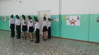 Зарница 2018год. 5А Гиназия 1 г.Благовещенск РБ