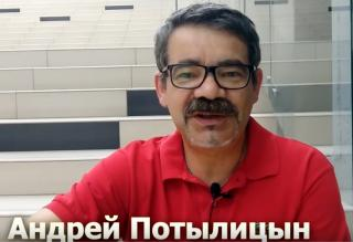 Видео Открытая Политика. Потылицына Андрея