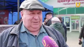 Новости UTV. Деликатесы рыб Камчатки и Сахалина в Стерлитамаке