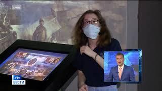Дорожные пылесосы для Уфы, Digital-экспозиция о начале войны и розыгрыш квартиры