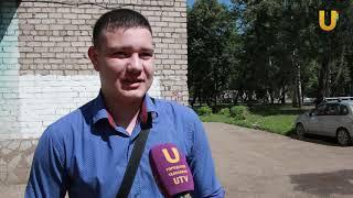 """Новости UTV. В Стерлитамаке реализуется программа """"Башкирские дворики"""""""