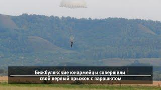 UTV. Новости запада Башкирии за 19 августа