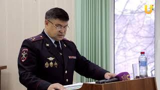 Новости UTV. Итоги 2019 года Отдела МВД России по г. Салавату