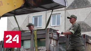 Жители сел, пострадавших от пожара на арсенале под Ачинском, приходят в себя после ЧП - Россия 24