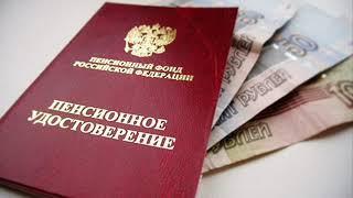 Какие изменения ждут жителей Башкирии с 1 августа?