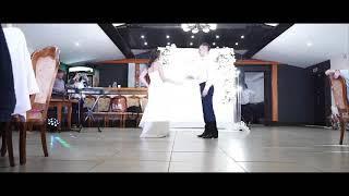 Свадебный танец .