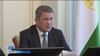 Радий Хабиров рассказал об антикризисных мерах поддержки экономики Башкирии