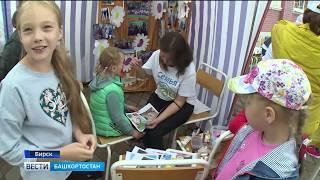 Гостями на Дне семьи, любви и верности в Бирске станут супруги Макарские