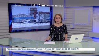 Вести-24. Башкортостан - 28.02.19