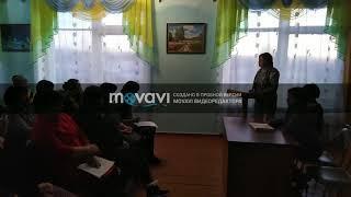 Итоговое собрания ППМИ   2019 года село Тубинский  МР Баймакский район Республики Башкортостан