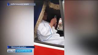 Стало известно, как наказали фельдшера скорой, отказавшую в помощи больному в Башкирии
