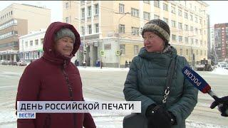 День российской печати: читают ли уфимцы газеты и откуда узнают новости?