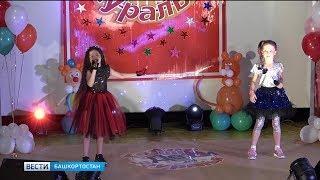 В Сибае выберут победителя шоу вокалистов «Голос Зауралья. Дети»