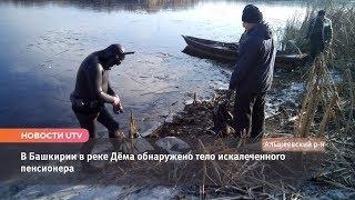 Новости UTV. Новостной дайджест Уфанет (Давлеканово, Раевский,Толбазы) за 11 октября