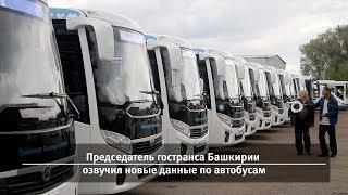 UTV. Новости запада Башкирии за 5 сентября