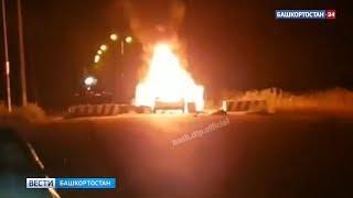Машина врезалась в бетонный блок и загорелась на закрытом переезде в Башкирии