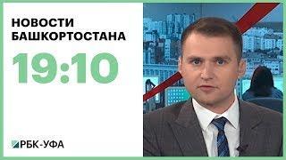 Новости 14.10.2019 19:10