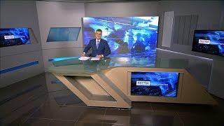 Вести-Башкортостан – 22.01.20