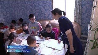 На математику в мечеть: в Башкирии школьников отправили на уроки в молельный зал