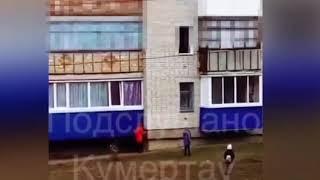 В Кумертау мужчина-эксгибиционист демонстрировал половые органы в окно