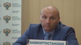 UTV. В Башкирии УФАС за первую половину года выписало штрафов на 13 миллионов рублей