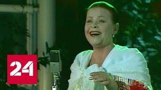 Стрельченко - королева народной песни: как попала на сцену любимая певица Брежнева - Россия 24
