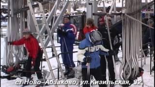Гостиница Межгорье (Абзаково)