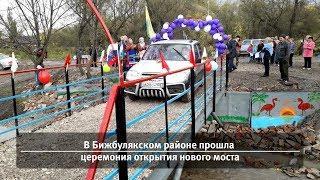 UTV. Новости запада Башкирии за 24 сентября
