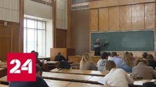 15 российских университетов в Шанхайском рейтинге лучших вузов мира - Россия 24