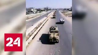 Турецкая бронетехника движется к сирийскому Хан-Шейхуну - Россия 24