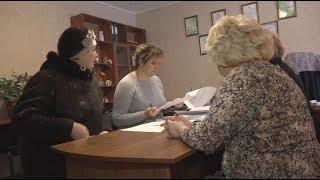 """Прием граждан по вопросам оплаты за тепло в ООО """"Пушкинский"""""""