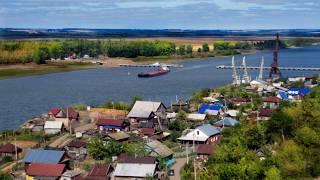 Город Бирск Башкирия / Бирск город на реке