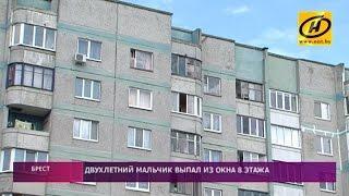 Двухлетний ребёнок выпал из окна многоэтажки