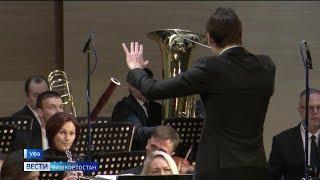 Музыканты мирового уровня Мариус Стравинский и Никита Мндоянц дали единственный концерт в Уфе
