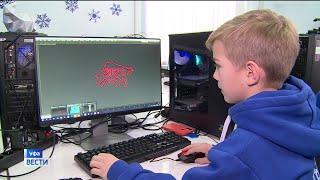 В Башкирии завершился открытый республиканский хакатон по 3D-моделированию