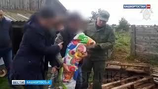 Мать годовалого мальчика в Башкирии рассказала, как убивала сына