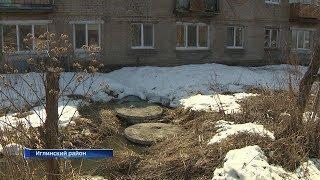 В Иглинском районе Башкирии управляющие компании отказались обслуживать жилой дом