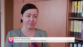 """Новости UTV. Фестиваль-марафон """"Песни России"""" в Стерлитамаке"""