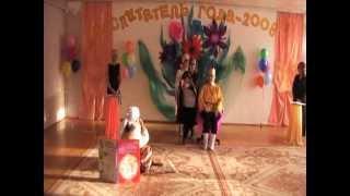 детский сад №1 г. Межгорье р Башкортостан - сказка136.MOD