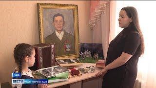 Уфимка снимает видеоролик про своего дедушку для всероссийской акции «Я горжусь»