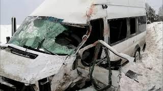 10 января 2021 года в Башкирии произошла страшная авария с 11 пострадавшими ...