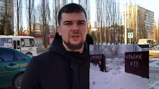 Объекты для захоронения биологических отходов Благовещенск РБ