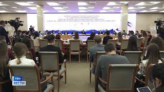 Радий Хабиров рассказал студентам, какие возможности даст слияние двух уфимских вузов