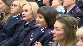 В Уфимском юридическом институте МВД России состоялось торжественное собрание